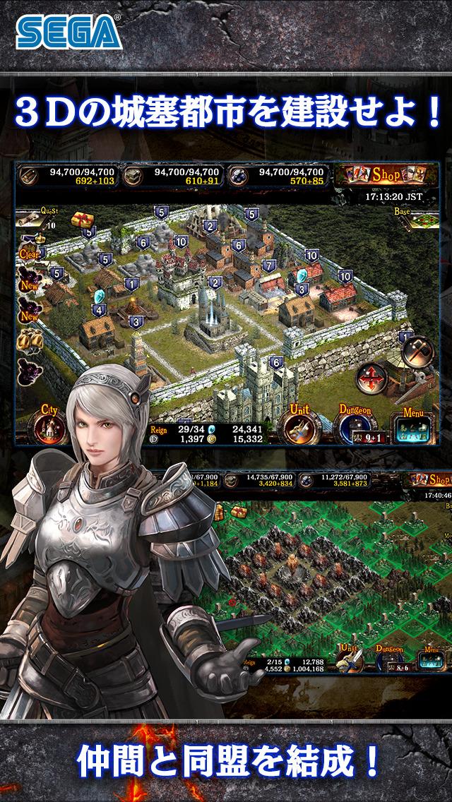 Kingdom Conquest IIのスクリーンショット_3