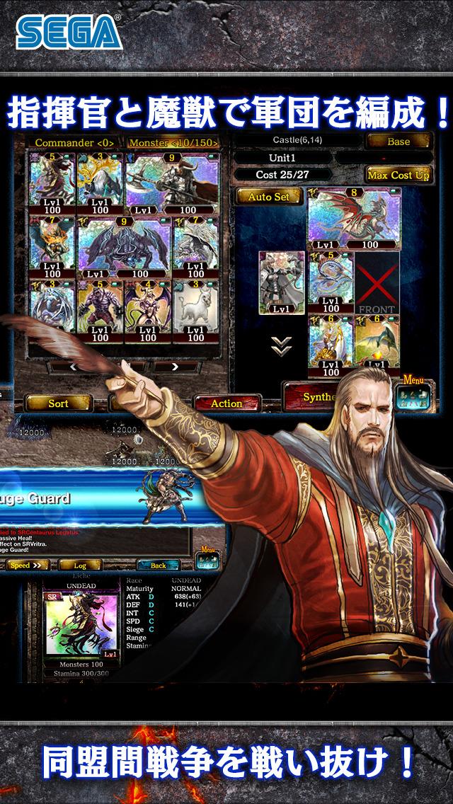 Kingdom Conquest IIのスクリーンショット_4