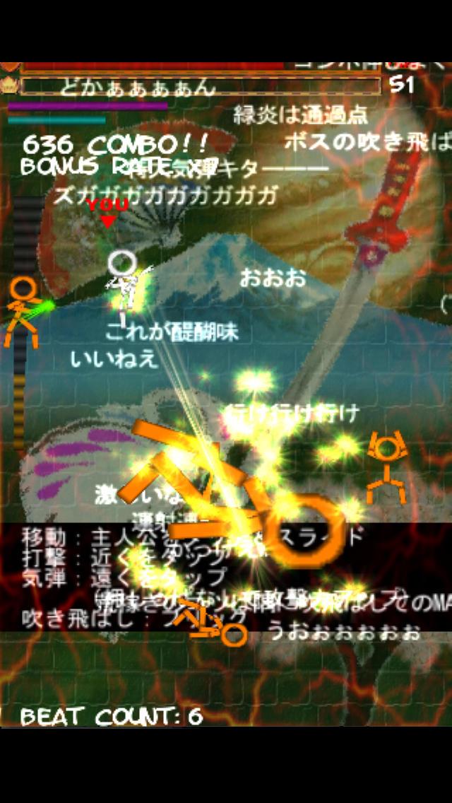 Puppet Ninja EXのスクリーンショット_2