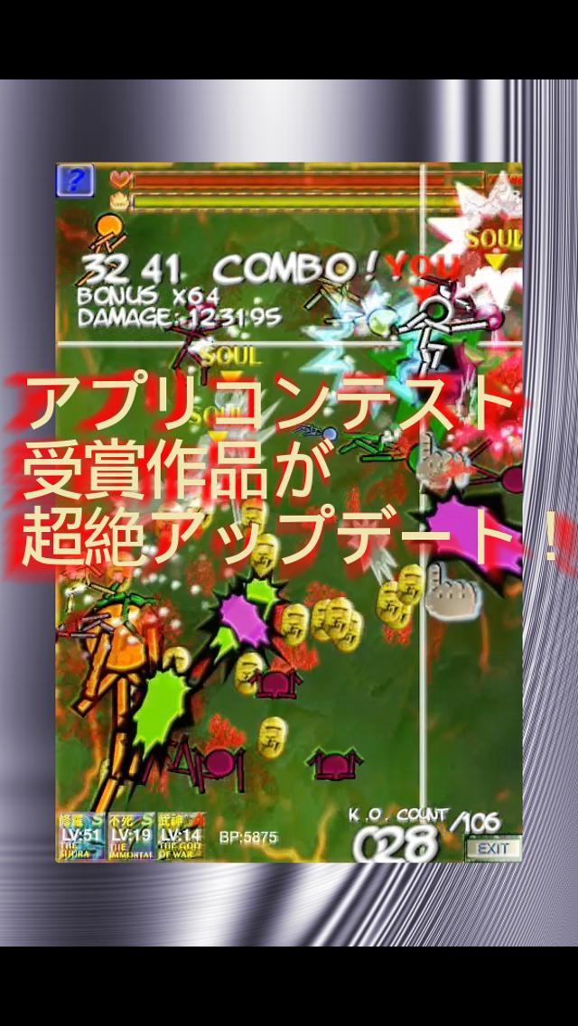 Puppet Ninja 2のスクリーンショット_1