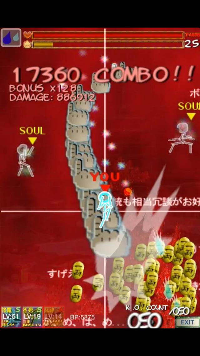 Puppet Ninja 2のスクリーンショット_4