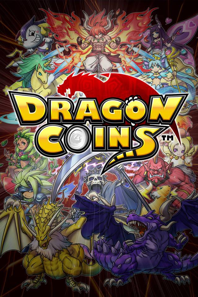 ドラゴンコインズのスクリーンショット_5