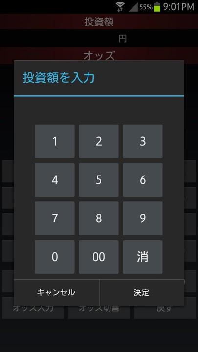 コロガシシミュレーターのスクリーンショット_1