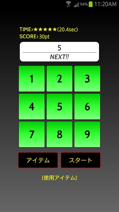 Panic Touch~ネットランキング対応 脳トレゲーム~のスクリーンショット_2