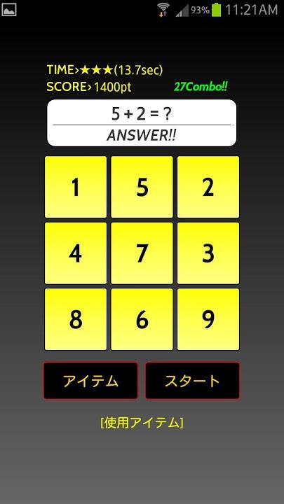 Panic Touch~ネットランキング対応 脳トレゲーム~のスクリーンショット_3