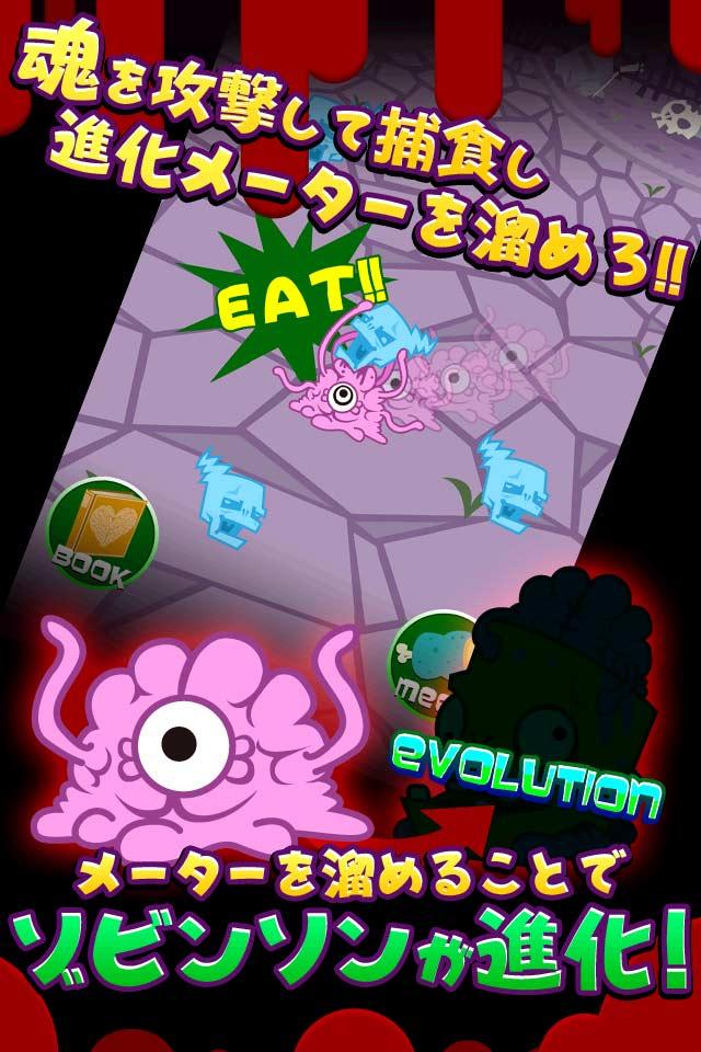 【育成ゲーム】ゾビンソンクルイソー ~記憶をなくしたゾンビの狂気~【無料】のスクリーンショット_2