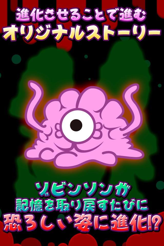【育成ゲーム】ゾビンソンクルイソー ~記憶をなくしたゾンビの狂気~【無料】のスクリーンショット_3