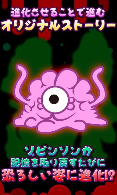 【育成】ゾビンソンクルイソー ~記憶をなくしたゾンビの狂気~のスクリーンショット_3