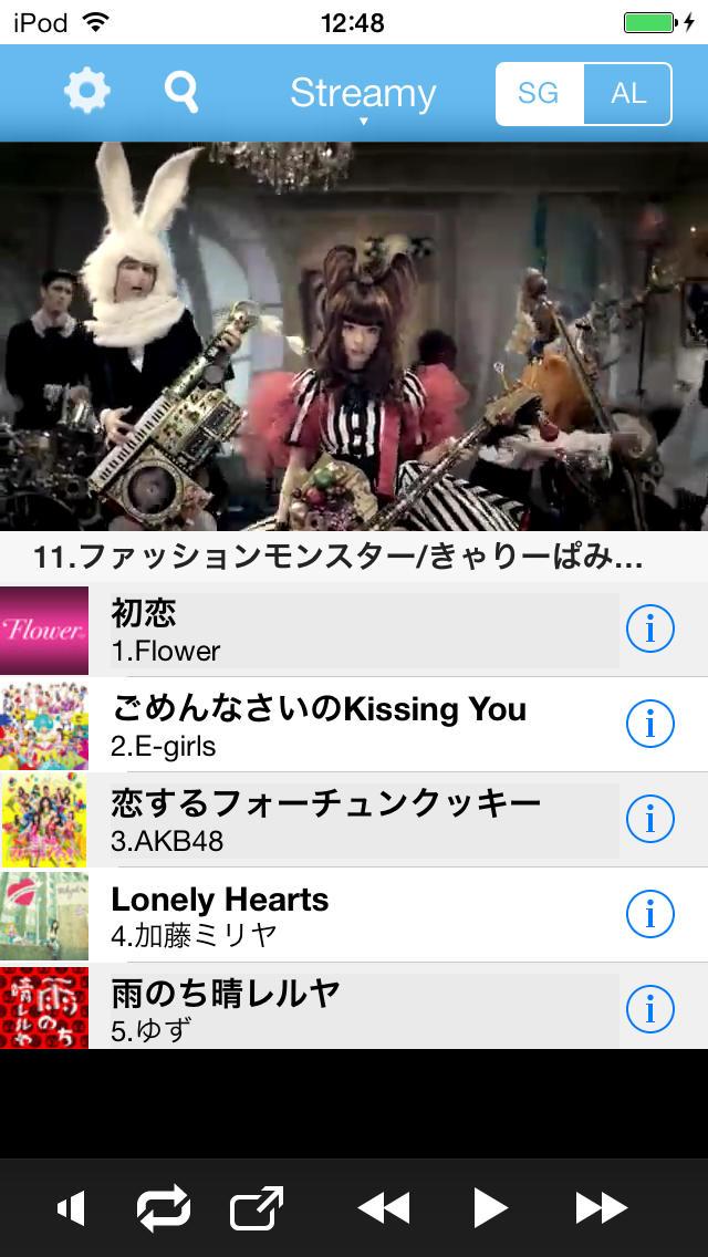 無料で音楽聴き放題! Streamy(ストリーミー) ~ Music Player for YouTubeのスクリーンショット_1
