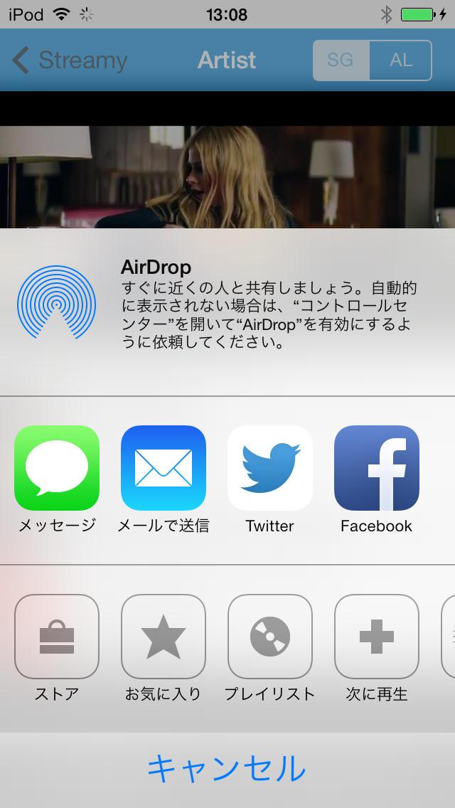 無料で音楽聴き放題! Streamy(ストリーミー) ~ Music Player for YouTubeのスクリーンショット_5