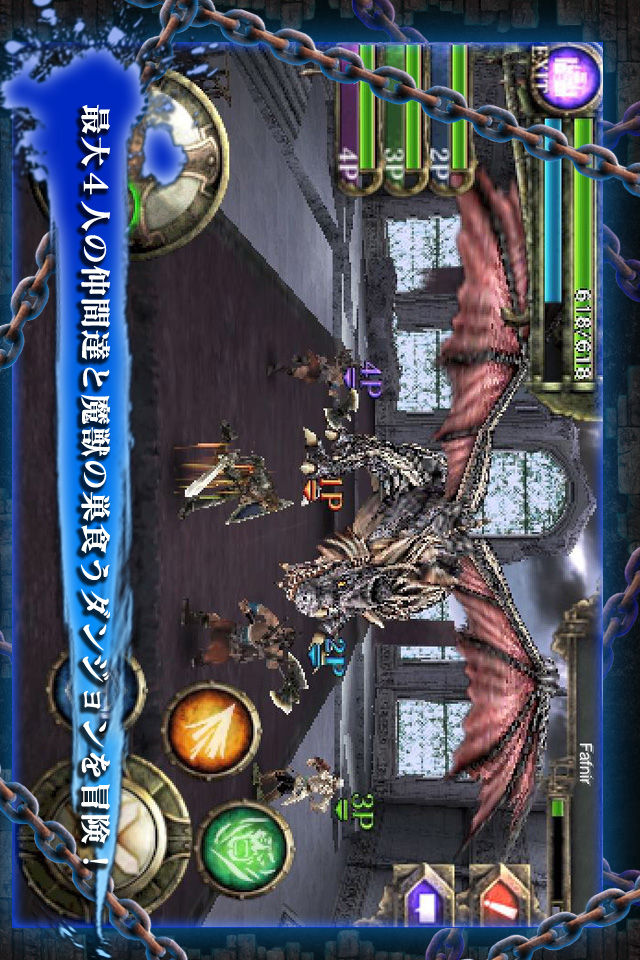 KingdomConquest-のスクリーンショット_2