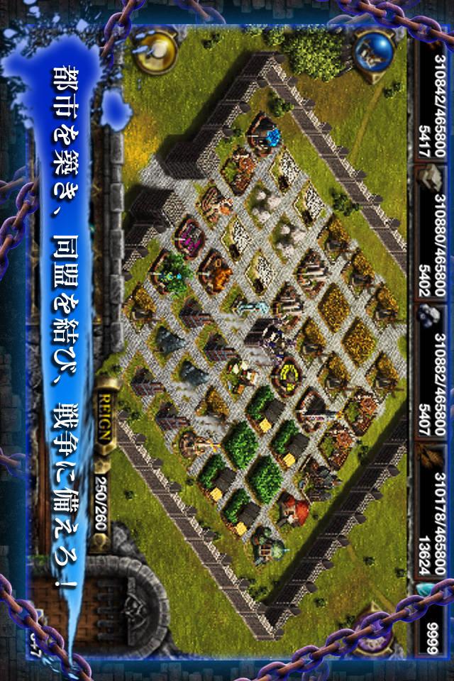 KingdomConquest-のスクリーンショット_3