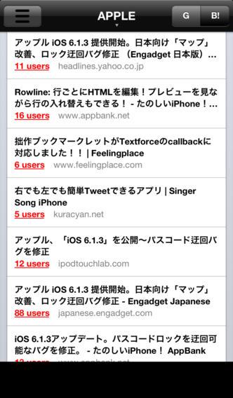Favorite(フェイバリット)ニュース自動収集アプリのスクリーンショット_3