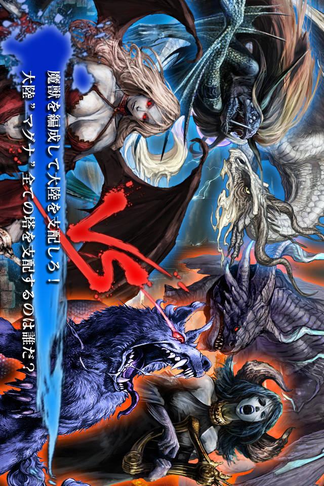 KingdomConquest-のスクリーンショット_5