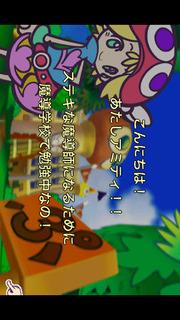 ぷよぷよフィーバーTOUCHのスクリーンショット_2