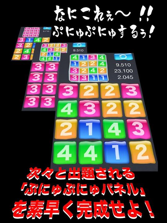 4Drops 〜脳トレぷにゅ〜のスクリーンショット_1