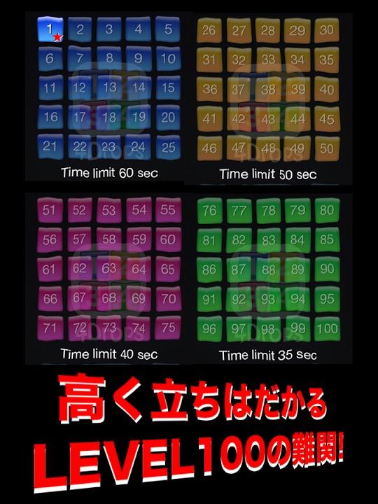 4Drops 〜脳トレぷにゅ〜のスクリーンショット_2