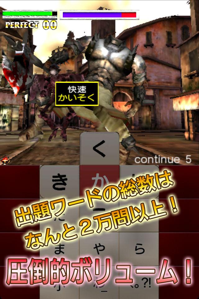ゾンビ打 FLICK OF THE DEADのスクリーンショット_4