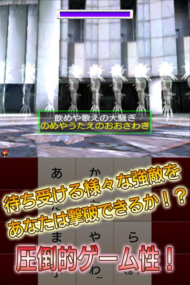 ゾンビ打 FLICK OF THE DEADのスクリーンショット_5