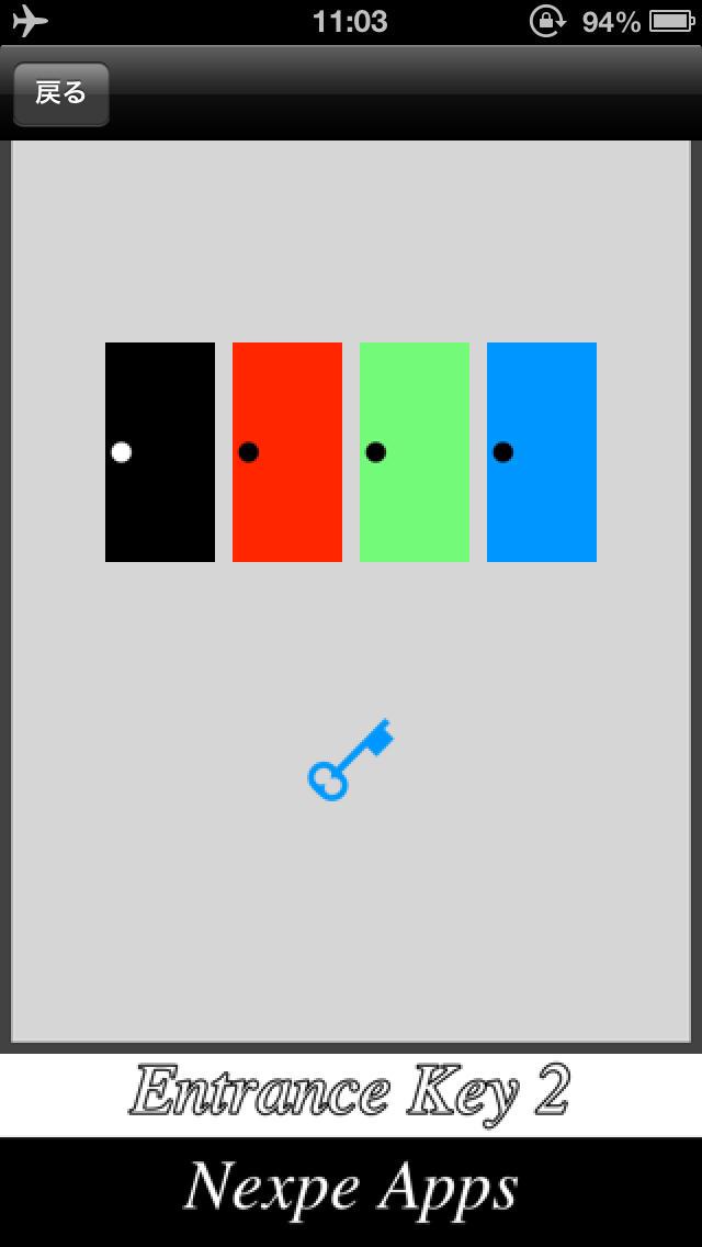 脱出ゲーム Entrance Key 2のスクリーンショット_5