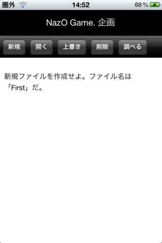 谷村俊の日記帳のスクリーンショット_3