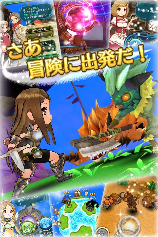 クエプラ[フル3D育成RPG]のスクリーンショット_3