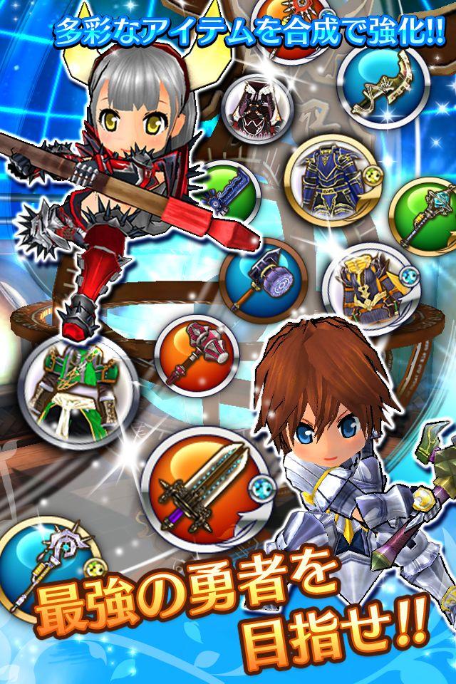 クエプラ[フル3D育成RPG]のスクリーンショット_5