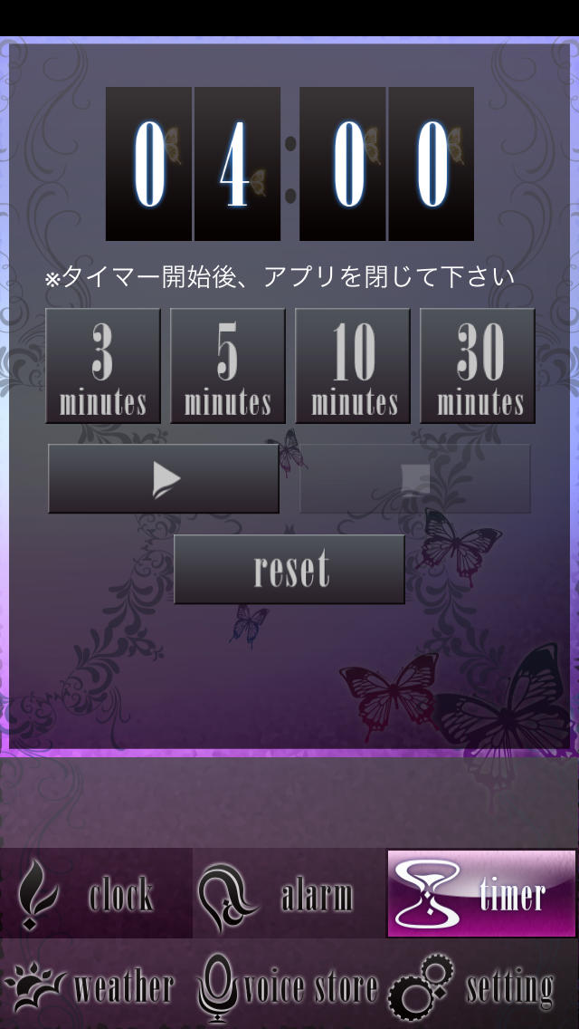コスプレ時計~るしゃ[LeChat]~のスクリーンショット_5
