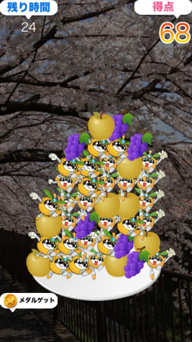 メガ盛り!なしのすけ 〜稲城のゆるキャラをお皿いっぱいに!〜のスクリーンショット_2