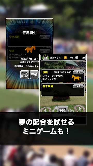 GIコレクションのスクリーンショット_4