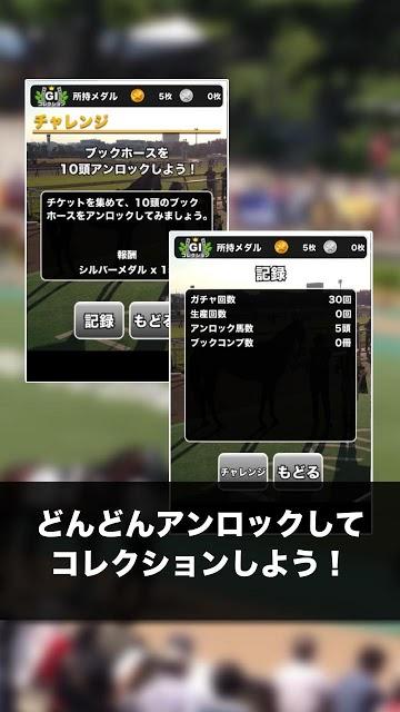 GIコレクションのスクリーンショット_5