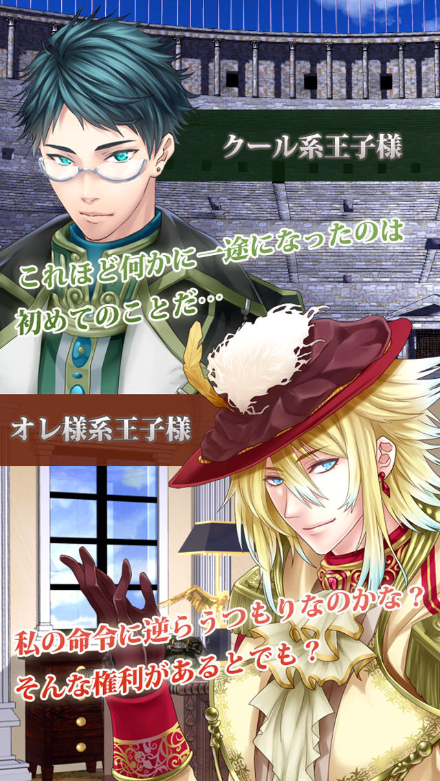 グリム's プリンセス〜童話姫〜のスクリーンショット_3