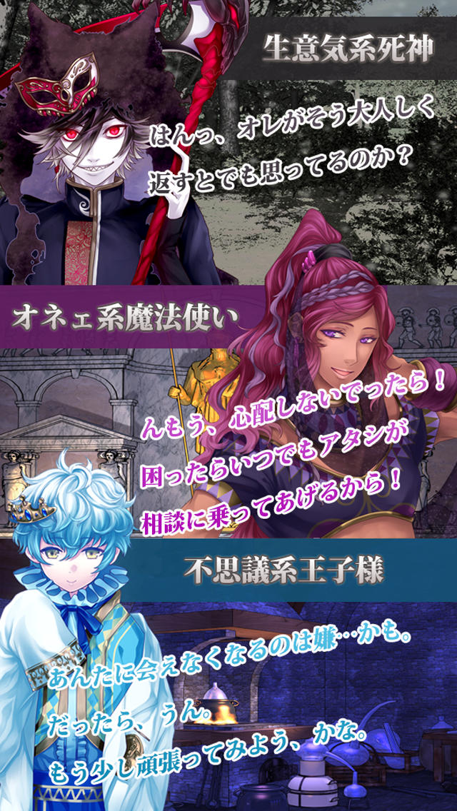 グリム's プリンセス〜童話姫〜のスクリーンショット_4