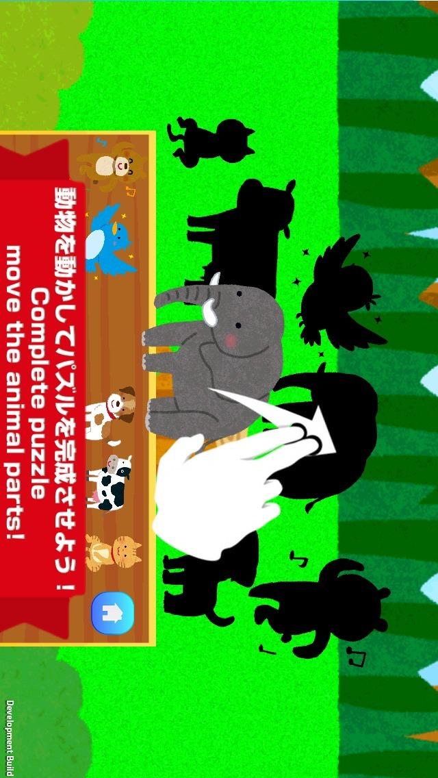 人気どうぶつパズル/子ども・幼児向け知育無料パズルのスクリーンショット_2