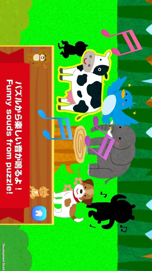 人気どうぶつパズル/子ども・幼児向け知育無料パズルのスクリーンショット_3