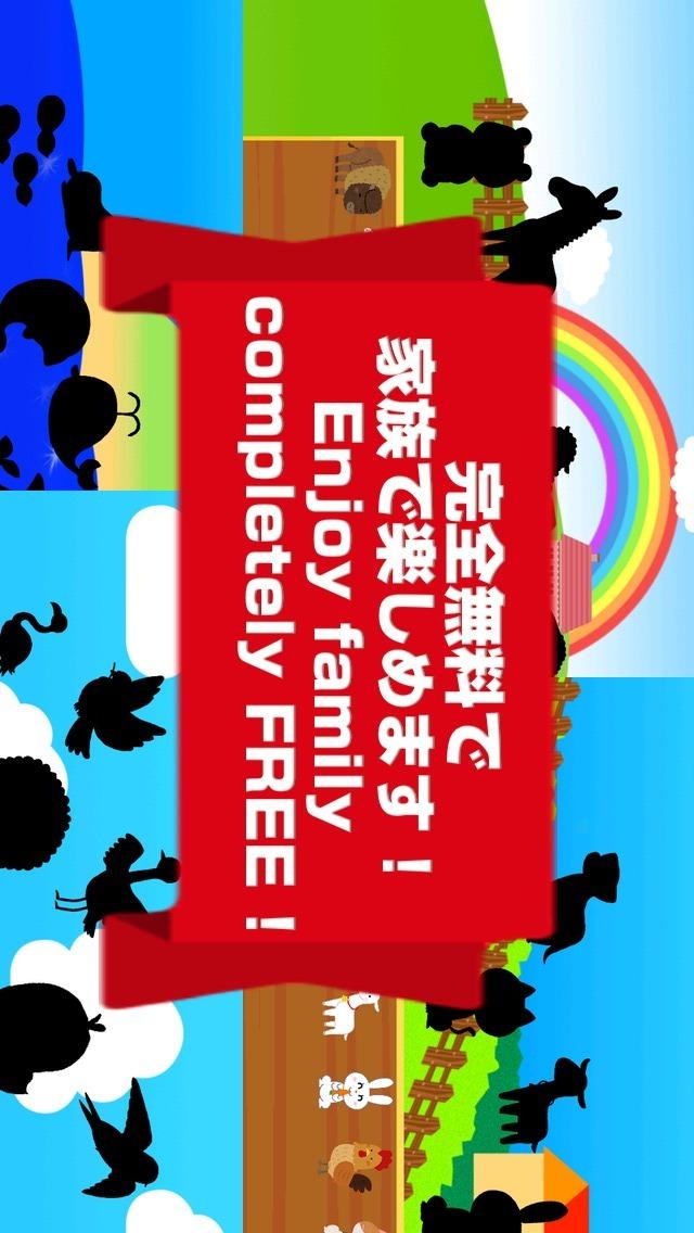 人気どうぶつパズル/子ども・幼児向け知育無料パズルのスクリーンショット_5