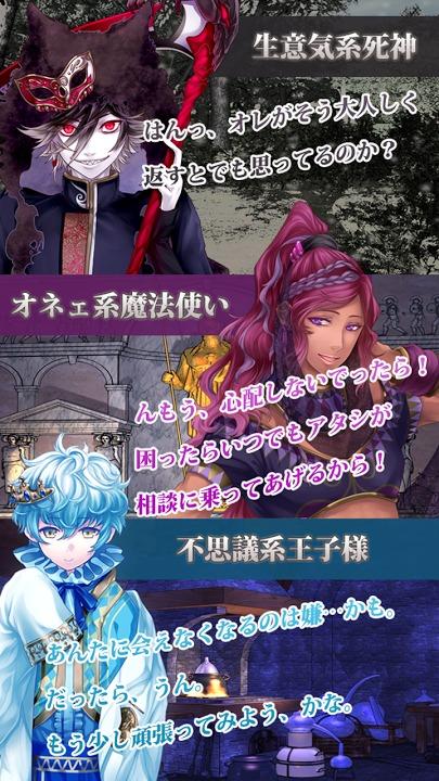 [恋愛アップドラマ]グリム's プリンセス~童話姫~のスクリーンショット_4