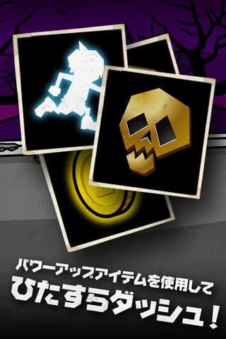 ゴー!ゴー!ゾンビ!のスクリーンショット_3