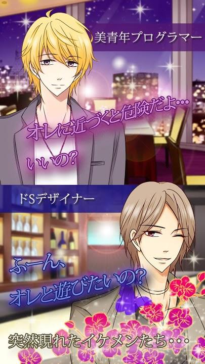 【全キャラセット】指名料は愛のキスでのスクリーンショット_3