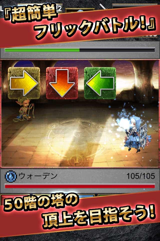 RPG グリモアソラスのスクリーンショット_2