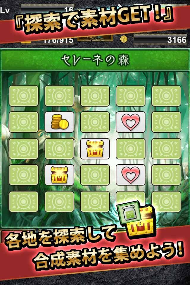 RPG グリモアソラスのスクリーンショット_4