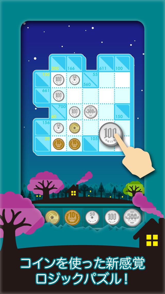 コインクロス - お金のロジックパズルのスクリーンショット_1