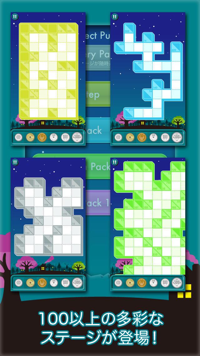 コインクロス - お金のロジックパズルのスクリーンショット_3
