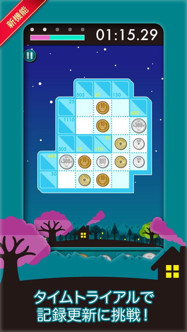 コインクロス - お金のロジックパズルのスクリーンショット_5