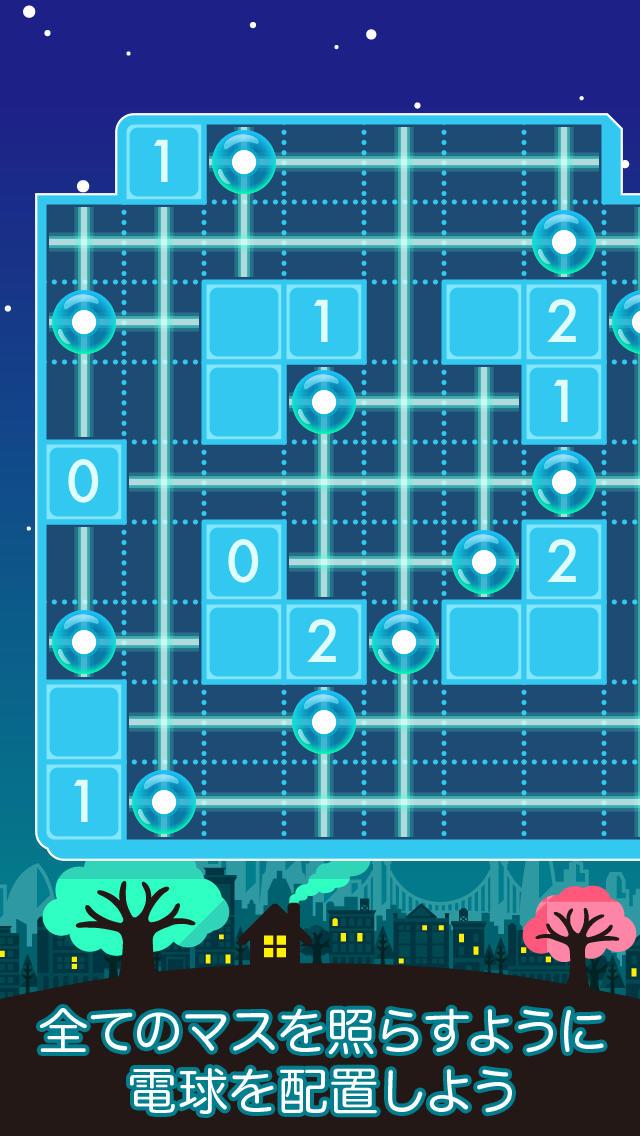 ライトクロス - 光のロジックパズルのスクリーンショット_2