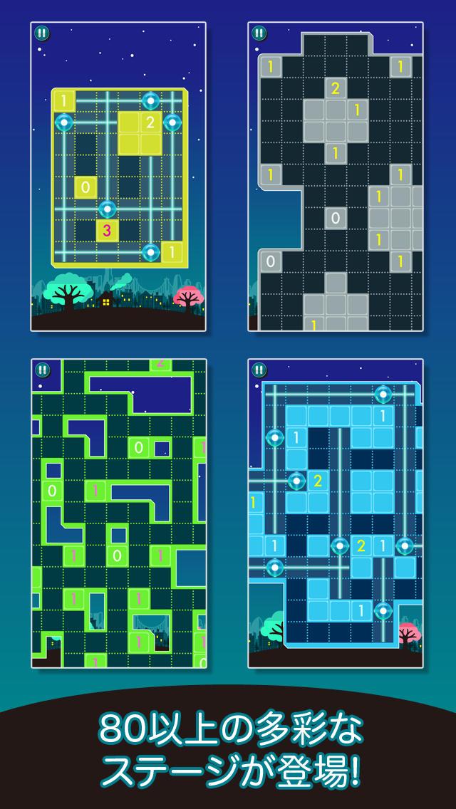ライトクロス - 光のロジックパズルのスクリーンショット_4