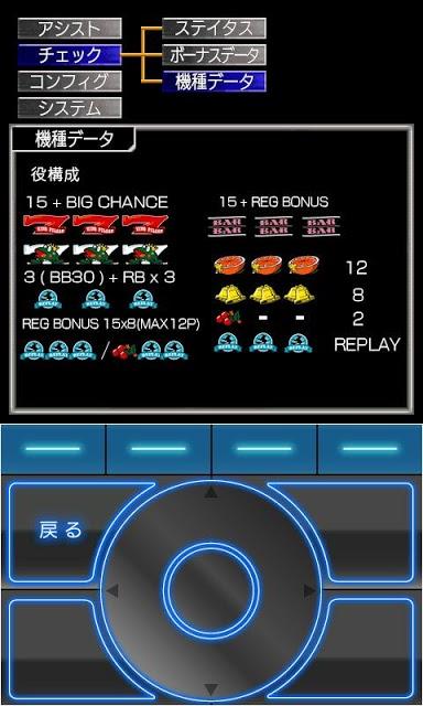 キングパルサーのスクリーンショット_2