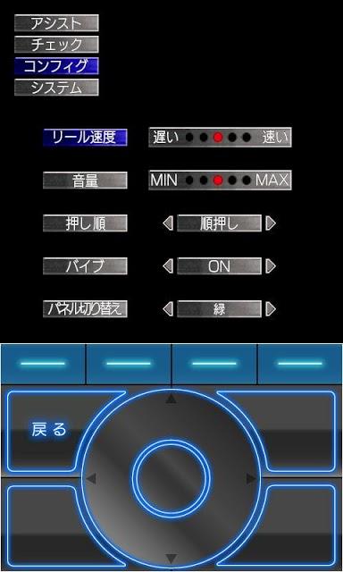 キングパルサーのスクリーンショット_4