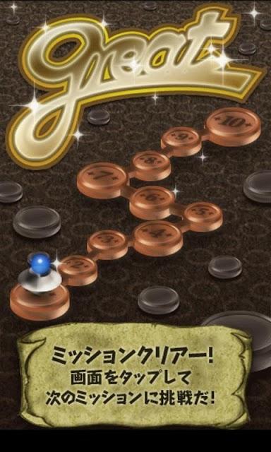 目押王 押忍!!豪炎高校應援團【無料】のスクリーンショット_4