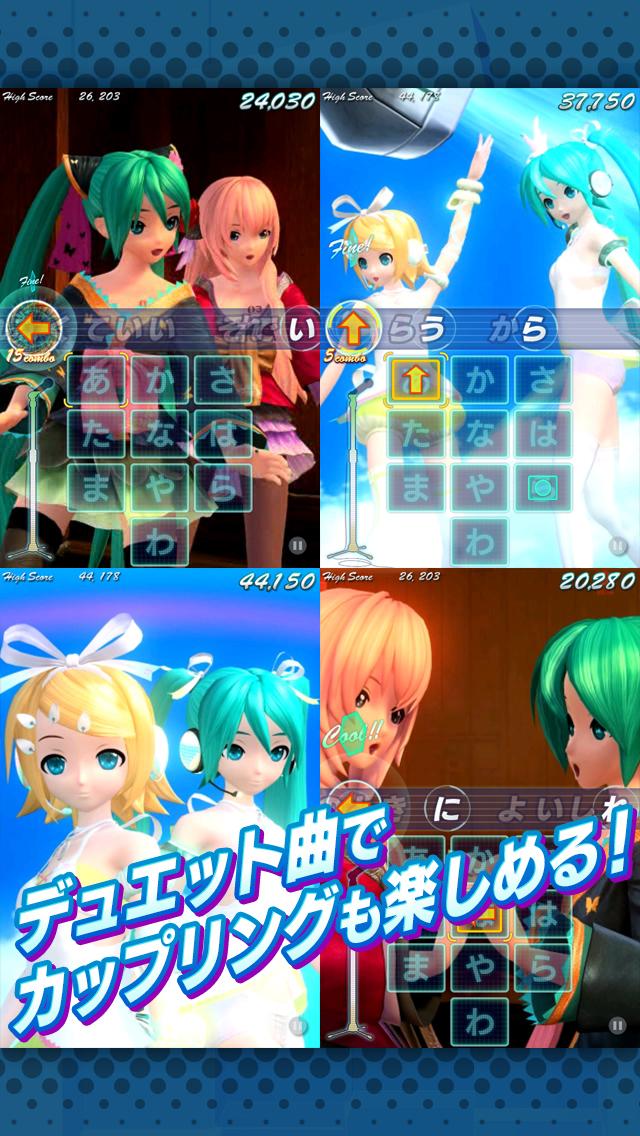 ミクフリック/02 初音ミクのスクリーンショット_3